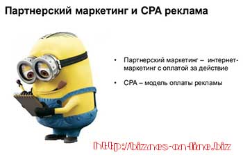 cpa-model