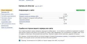 вебмастер5.3