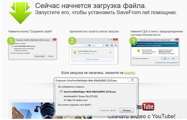 Скачать программы чтобы скачивать видео с сайтов