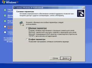 установка windows10