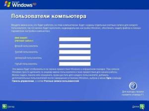 установка windows12