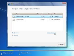 установка windows17