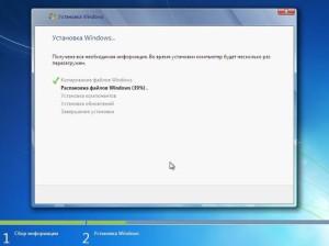 установка windows20