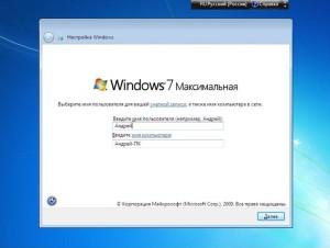 установка windows21