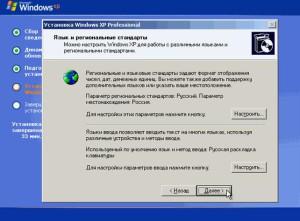 установка windows7