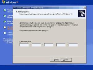 установка windows8