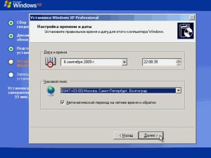установка windows9
