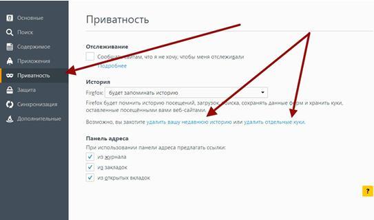 Как работать с тор браузерами hudra тор браузер для андроид инструкция по hydra2web