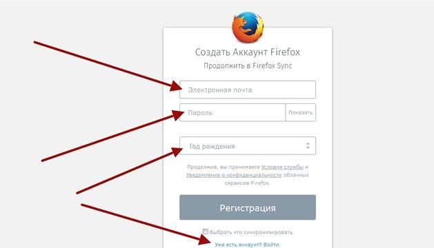 Тор браузер как сохранить пароли гирда tor browser в debian hidra
