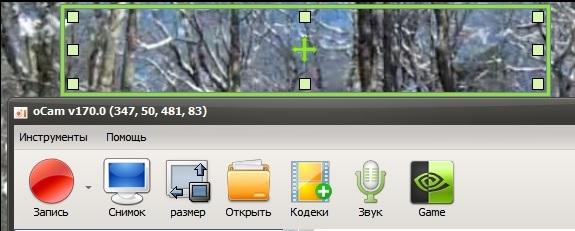 Скачать программе записи видео с экрана со звуком на русском