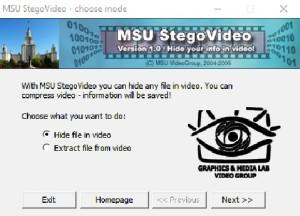 добавление текста в видео