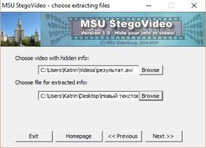 добавление текста в видео6