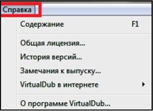 virtualdub10