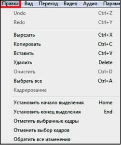 virtualdub3