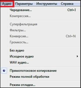 virtualdub7
