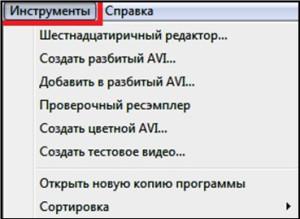 virtualdub9
