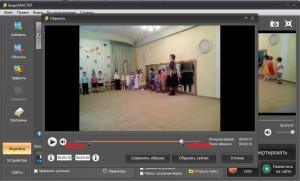 видеомастер8