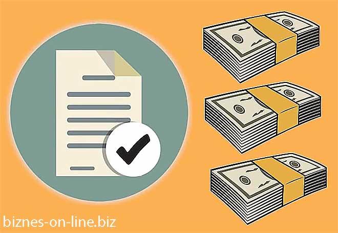 Изображение - Куда инвестировать деньги в нижнем тагиле, какой бизнес открыть get-shares