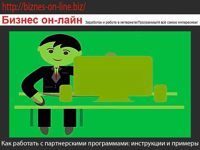 заработок в интернете на написании программ